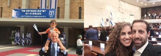 אלון שוסטר ורם שפע הושבע כחברי כנסת